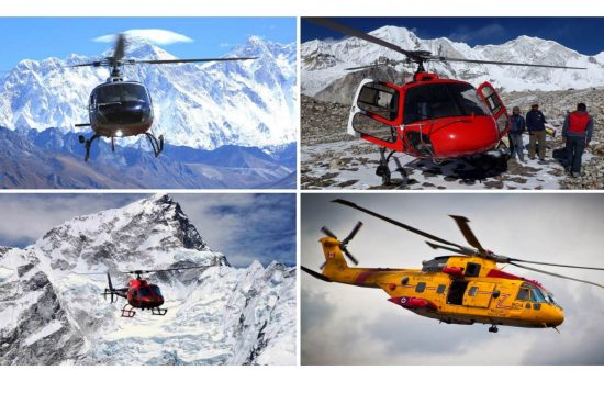 Everest Helicopter Sightseeing Tour