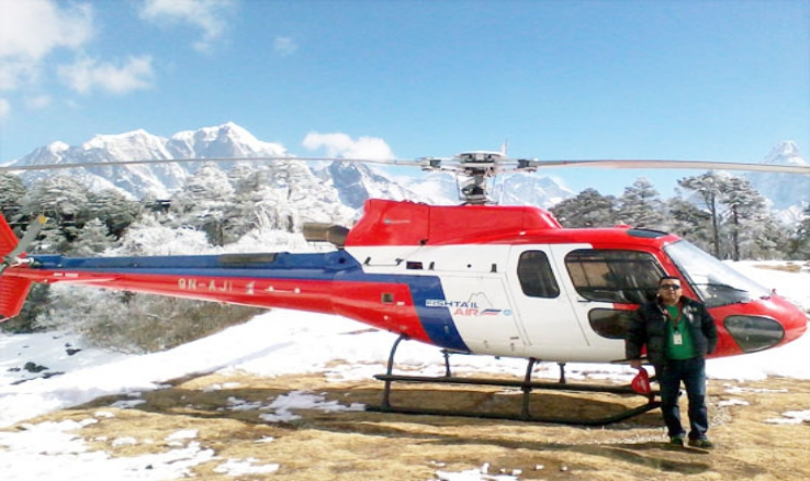 Shared Helicopter Tour for Muktinath